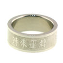 stainless steel ring GCR2503